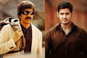 Kick 2 Telugu Movie News | 25CineFrames