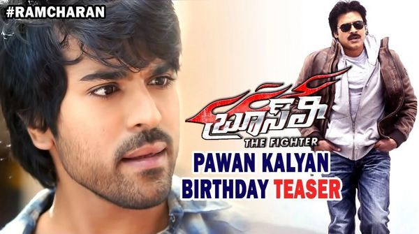 Ram Charan Bruce Lee The Fighter Latest Teaser