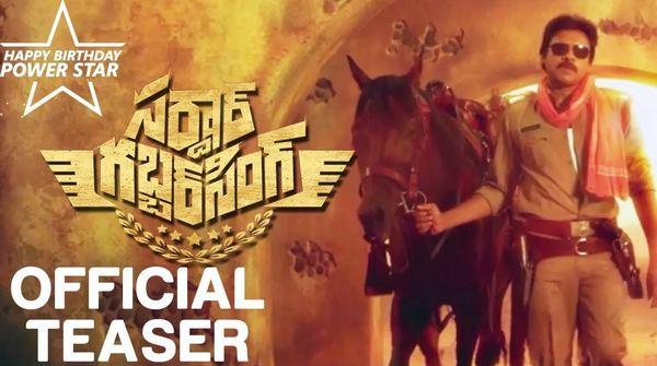 Sardaar Gabbar Singh PowerStar Pawan Kalyan Birthday Teaser Kajal Agarwal