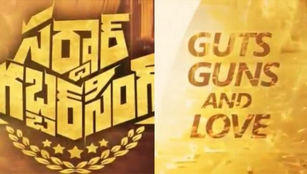 Sardaar Gabbar Singh Title Song 2 Minutes Leaked Goes Viral