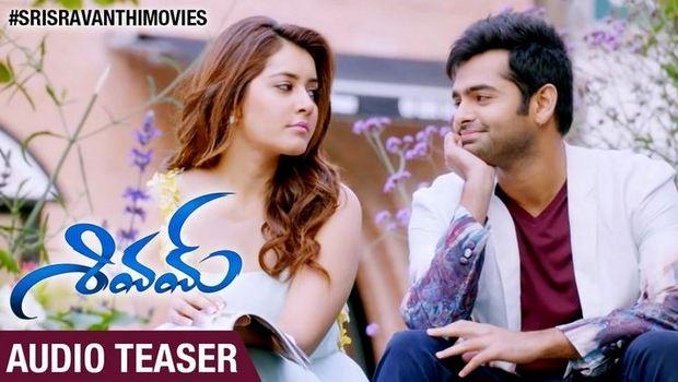 Shivam Audio Teaser Ram Pothineni, Rashi Khanna DSP, Srinivas Reddy Sri Sravanthi Movies