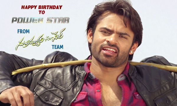 Subramanyam For Sale - Pawan Kalyan Birthday Special Teaser Trailer