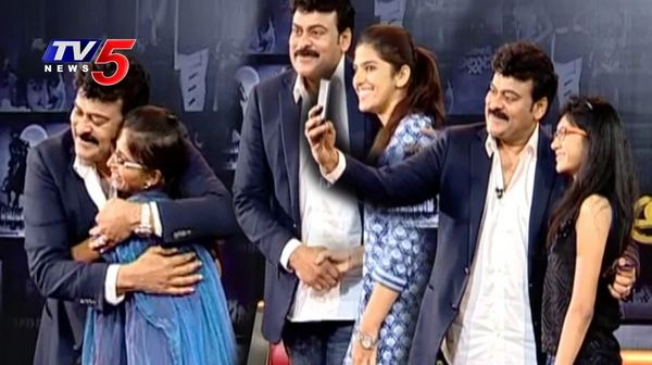 Youngsters asking Funny Questions TO Chiranjeevi then What is the reaction of Mega star