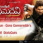 Allu Arjun - Gona Gannareddy's Full Complete dialogues in Rudhramadevi Movie 3D Film