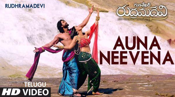 Auna Neevena FULL Video Song - Rudhramadevi 3D Allu Arjun Anushka Shetty Rana Daggubati Prakash Raj