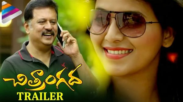 Chitrangada Movie Trailer Anjali 2015