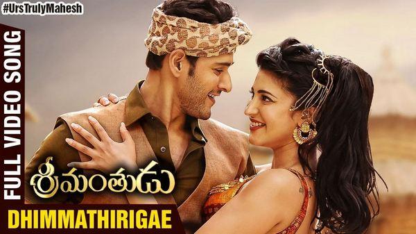 srimanthudu full movie  1080p moviesgolkes