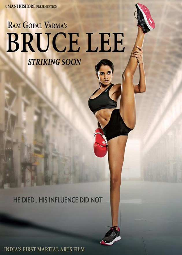 First Look Poster Ram Gopal Varma S Bruce Lee Beauty
