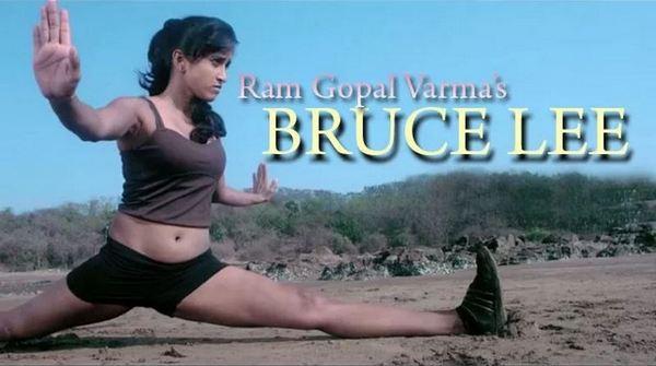 First Look Poster Ram Gopal Varma's Bruce Lee Trailer