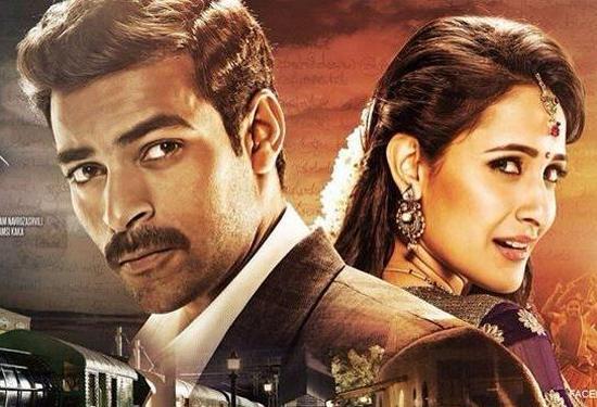 Kanche Telugu Movie 2 days Worldwide Collections Varun Tej Pragya Jaiswal