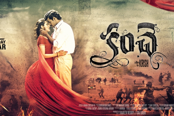 Kanche Telugu Movie Review A Classic Movie of Love and War and More