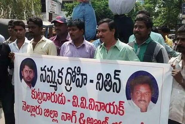 Pic Talk Akkineni Fans Protests are At Peaks and in Angry