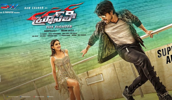 Ram Charan Bruce Lee 2nd day collections
