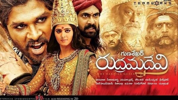 Rudhramadevi Telugu Movie Review First Day First Show Live Updates Anushka Shetty, Allu Arjun, Rana Daggubati, Guna Sekar