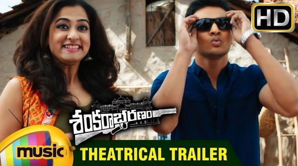 Mirchi Movie Theatrical Trailer: Sankarabharanam Movie Latest 2nd Theatrical Trailer 1080P