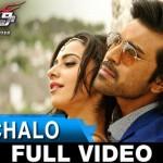 Bruce Lee – The Fighter Telugu Movie Laychalo – Full Video Song 1080P |Ram Charan – Rakul Preet Singh