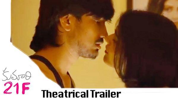 Kumari 21F Theatrical Trailer Raj Tarun, Hebah Patel, Rathnavelu, DSP, Sukumar, Surya Pratap