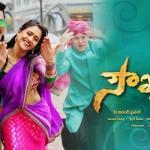 Soukyam Telugu Movie ULTRA HD Posters, Wallpapers,  Gopichand, Regina Cassandra