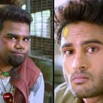 Sudheer Babu's BHALE MANCHI ROJU Teaser HD 1080P