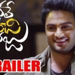 Sudheer Babu's Bhale Manchi Roju Theatrical 1080P HD Trailer