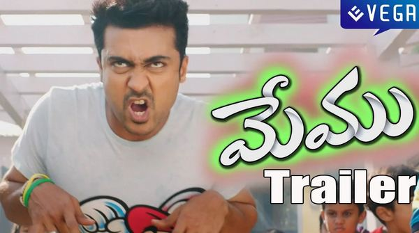 surya telugu full movie hd 1080p