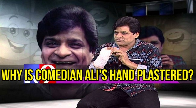 Why is Comedian Ali's hand Plastered