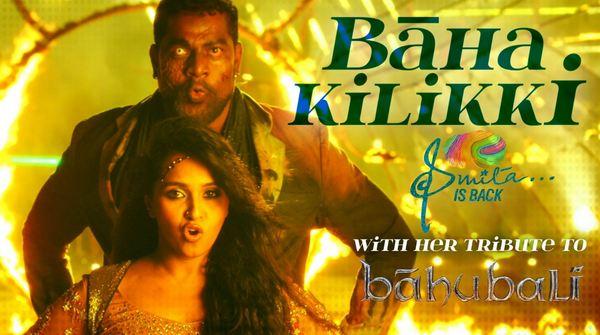 Baha Kilikki - Tribute to Team Baahubali by Smita