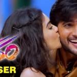 Garam Telugu Movie HD Teaser 1080P Video | Aadi, Adah Sharma