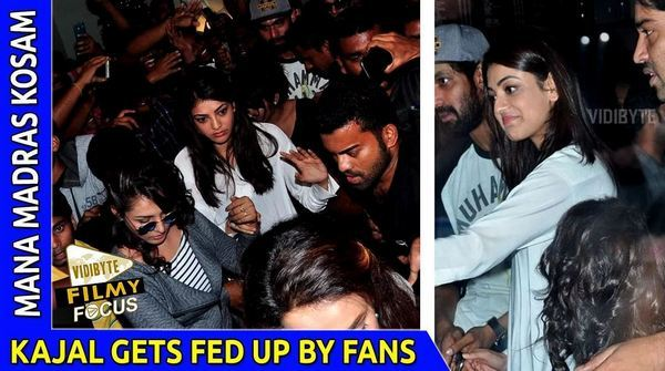 Kajal Aggarwal troubled by Fans at Mana Madras Kosam Fund Raising Event