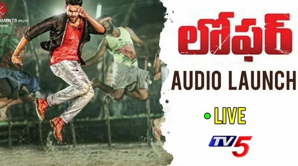 Loafer Movie Audio Launch Live Varun Tej, Disha Patani Puri Jagannadh