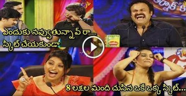 Most Viewed Skit Ever In Jabardasth. Try To Watch This Skit With Out Laughing