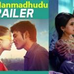 Nava Manmadhudu Telugu Movie Official Theatrical Trailer  Dhanush, Amy Jackson, Samantha  Anirudh Ravichander