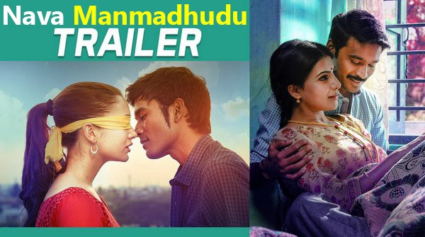 Nava Manmadhudu Telugu Movie Official Theatrical Trailer Dhanush, Amy Jackson, Samantha Anirudh Ravichander