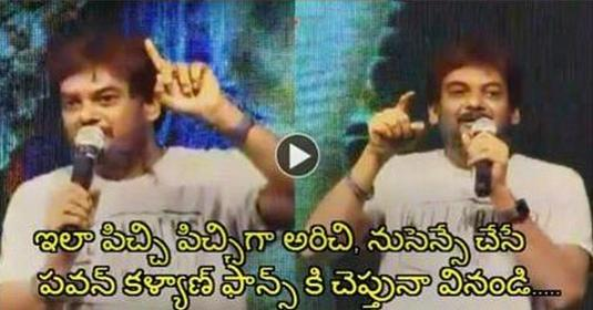 Puri Jagannadh Hilarious Speech On Pawan Kalyan Fans at Loafer Triple Platinum Disc Function