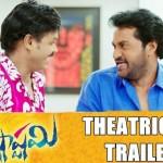 Actor Sunil  Krishnashtami  Theatrical Trailer - Nikki Galrani, Dimple Chopade