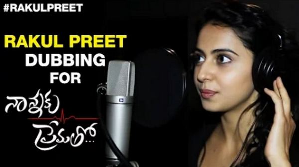 Actress Rakul Preet Singh Nannaku Prematho Movie Dubbing Video Exclusive