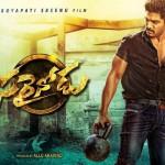 Allu Arjun Sarainodu Movie First Look HD Posters