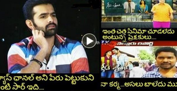 Anchor RAM Shocking Comments on TV5 Negative Publicity and FALSE REVIEW for Very Good Movie Nenu Sailaja