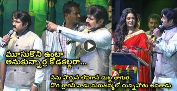 BalaKrishna Comments at Vishaka Utsav Every One Shocked