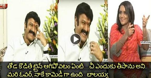 Balakrishna Comments On His Funny Train Scene ROFL He Can't Stop Laugh