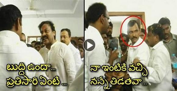 Hero Chiranjeevi Fires On Congress Leader Unseen Video