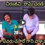 If You are a Chiranjeevi Ram Charan and Mega Fan, thi Video Leaves you in Tears. Goosebumps Guaranteed