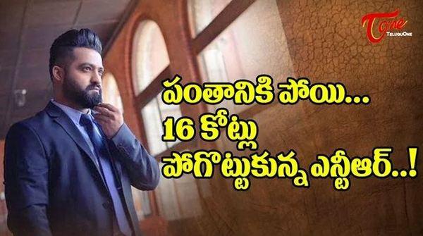 Jr NTR Lost Rs 16 Crores for Nannaku Prematho OMG Shocking News