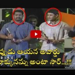 Jr NTR Makes Fun of Super Star Mahesh Babu