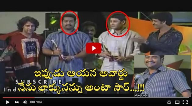 Jr NTR Makes Fun of Super Star Mahesh Babu