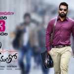 Jr NTR Nannaku Prematho New Latest Release date Confirmed