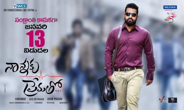 Jr NTR Rakul Preet Nannaku Prematho Movie HD Posters WallPapers Images Gallery