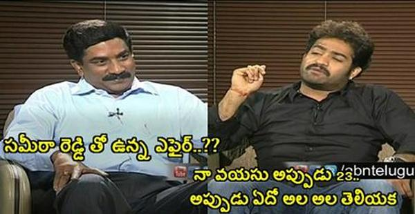 Jr NTR Reveals about Rumor On Sameera Reddy in Open Heart with RK Live Show