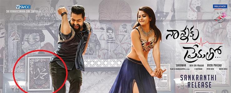 Jr NTR's Nannaku Prematho movie lands in Controversy