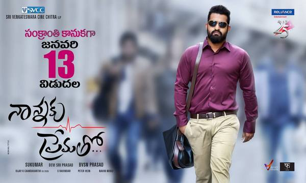 Jr NTR Rakul Preet Nannaku Prematho Movie HD Posters WallPapers Images Gallery